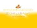 Aqui y en China :: Portal en español de oportunidades y soluciones para tus negocios en China. Información de ferias, contacto de proveedores, traductores, agentes de compra, reservación de viajes y hoteles en China. Regístrate gratis.